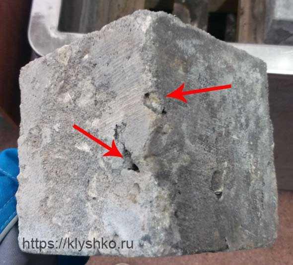 Воздух бетоне воздушная известь ее применение в строительных растворах